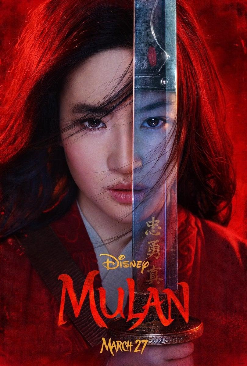 Mulan (2020) Official Teaser Trailer